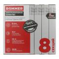 ROMMER 500/80 10 секций, биметаллический радиатор