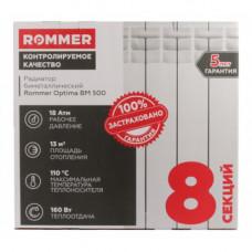 ROMMER 500/80 6 секций, алюминиевый радиатор